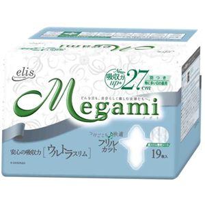 エリス Megami(メガミ) ウルトラスリム (特に多い日の昼用) 羽つき19枚 【10セット】