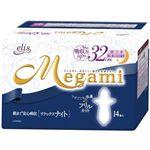 エリス Megami(メガミ) リラックスナイト (特に多い日の夜用) 羽つき14枚 【10セット】