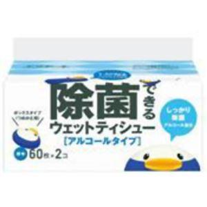 エリエール 除菌できるウェットティシュー アルコールタイプ 詰替用 (60枚*2コ) 【13セット】