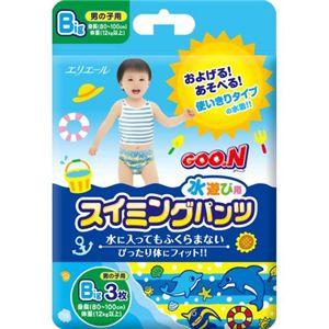 グーン スイミングパンツ BIGサイズ(身長80cm-100cm) 3枚(ブルー) 【9セット】