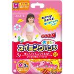 グーン スイミングパンツ Mサイズ(身長60cm-80cm) 3枚(ピンク) 【9セット】