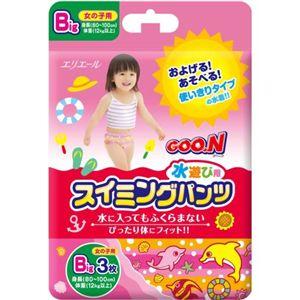 グーン スイミングパンツ BIGサイズ(身長80cm-100cm) 3枚(ピンク) 【9セット】