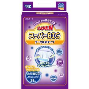 グーン スーパーBIG テープ止めタイプ 28枚 【3セット】