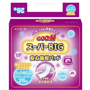 グーン スーパーBIG 安心吸収パッド 26枚 【4セット】