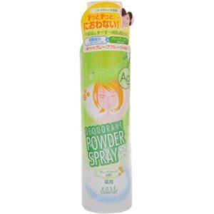ソフティモ 薬用デオドラント パウダースプレー グレープフルーツの香り 135g 【23セット】
