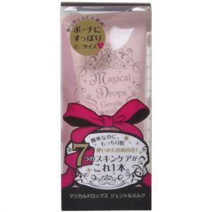 マジカルドロップス ジェントルミルク 65ml 【3セット】