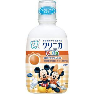 クリニカKid's デンタルリンス オレンジソーダ 250ml 【6セット】