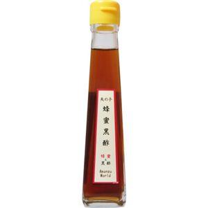 天の子 蜂蜜黒酢 120ml 【4セット】