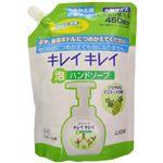 キレイキレイ 薬用泡ハンドソープ マスカットの香り つめかえ用 大型サイズ450ml 【7セット】