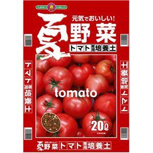 SUNBELLEX 夏野菜 トマト専用培養土 20L 【4セット】