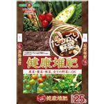 SUNBELLEX たっぷり野菜 健康堆肥 25L 【2セット】
