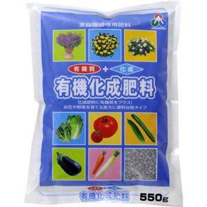 朝日工業 有機化成肥料666 550g 【8セット】