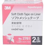 3M バリュープロダクト ソフトメッシュテープ 2.5cm*10m 2ロール 【3セット】