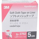 3M バリュープロダクト ソフトメッシュテープ 5cm*10m 1ロール 【3セット】