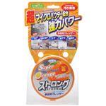 スーパーオレンジ ストロング 95g 【4セット】