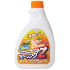 スーパーオレンジ フローリングZ つけかえ用400ml 【3セット】