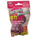 ヌメトール カバータイプ取替え用 2個入 【6セット】