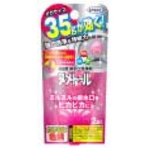 ヌメトール 35g*2個入り 【5セット】