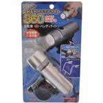 2WAYサイクルライト 360 【2セット】