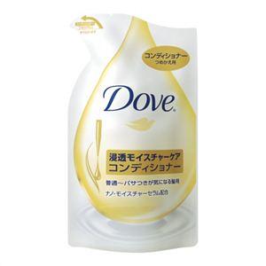 ダヴ 浸透モイスチャーケア コンディショナー 詰替用 380g 【Dove】 【7セット】