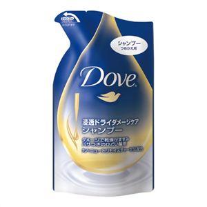 ダヴ 浸透ドライダメージケア シャンプー 詰替用 380ml 【Dove】 【7セット】
