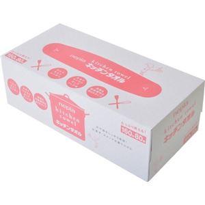 ネピア キッチンタオルボックス 160枚 80組 【23セット】