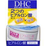 DHC ダブルモイスチュア クリーム 50g 【5セット】