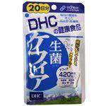DHC 生菌ケフィア 20日分 40粒 【8セット】