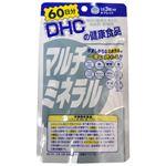 DHC マルチミネラル 60日分 180粒 【5セット】