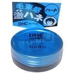 DHC ヘアデザインワックス ハード 50g 【9セット】