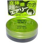 DHC ヘアデザインワックス ナチュラルハード 50g 【9セット】