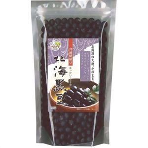 北海黒豆 250g 【18セット】