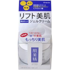 肌美精 深層美白リフト美白ジェルクリーム 50g 【2セット】