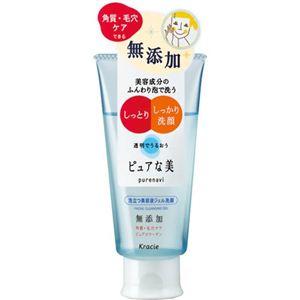 ピュアな美 泡立つ美容液ジェル洗顔 120g 【3セット】