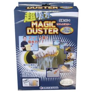 超吸水マジックダスター(大2枚、小2枚)化粧箱入り 【2セット】