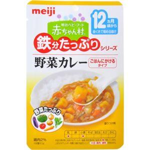 赤ちゃん村レトルト AT-06 野菜カレー 80g 12ヶ月頃から 【12セット】