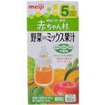 赤ちゃん村ドライ AH-06 野菜入りミックス果汁 10袋 5ヶ月頃から 【23セット】