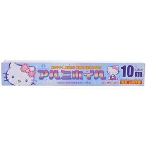 ハローキティ アルミホイル 25cm*10m 【27セット】