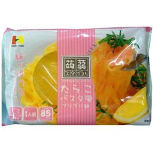蒟蒻スタイル たらこパスタ風 プリプリ麺 4食セット 【4セット】