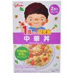グリコ 1歳からの幼児食 中華丼 2食入 【14セット】