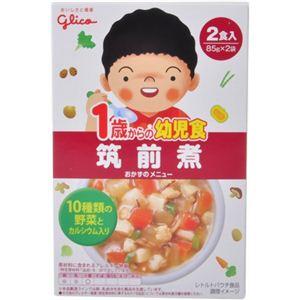 グリコ 1歳からの幼児食 筑前煮 2食入 【14セット】
