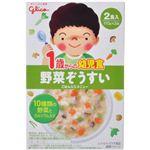 グリコ 1歳からの幼児食 野菜ぞうすい 2食入 【14セット】