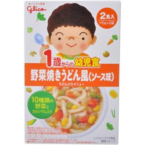 グリコ 1歳からの幼児食 野菜焼きうどん風(ソース味) 2食入 【14セット】