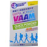 VAAM ウォーキングヴァーム クイックパウダー 2.3g*16袋 【3セット】