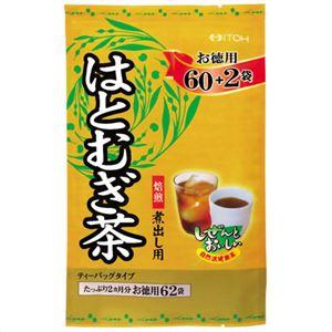 徳用 はとむぎ茶 5g*62袋 【5セット】