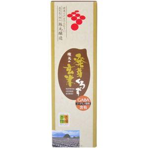 坂元の発芽玄米くろず 360ml 【2セット】