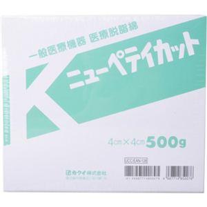 ニューペティカット 4cm*4cm 500g 【2セット】
