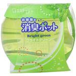 お部屋の消臭ポット ブライトグリーン 270g 【7セット】