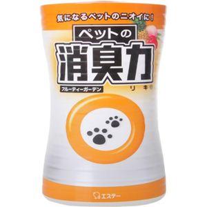 ペットの消臭力 フルーティーガーデン 400ml 【5セット】