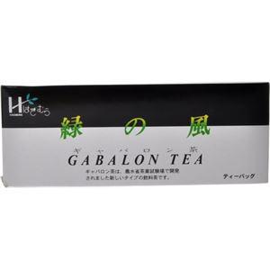 ギャバロン茶 50袋入 【5セット】